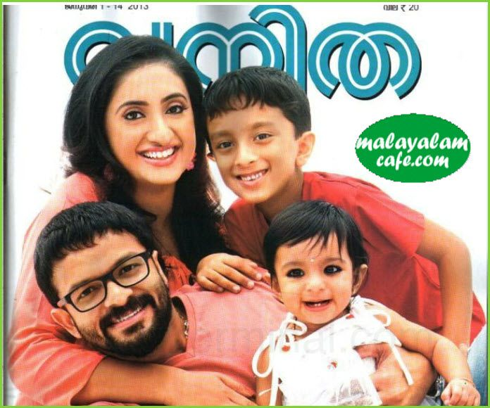 Vanitha Magazine 1-14 January 2013 Online