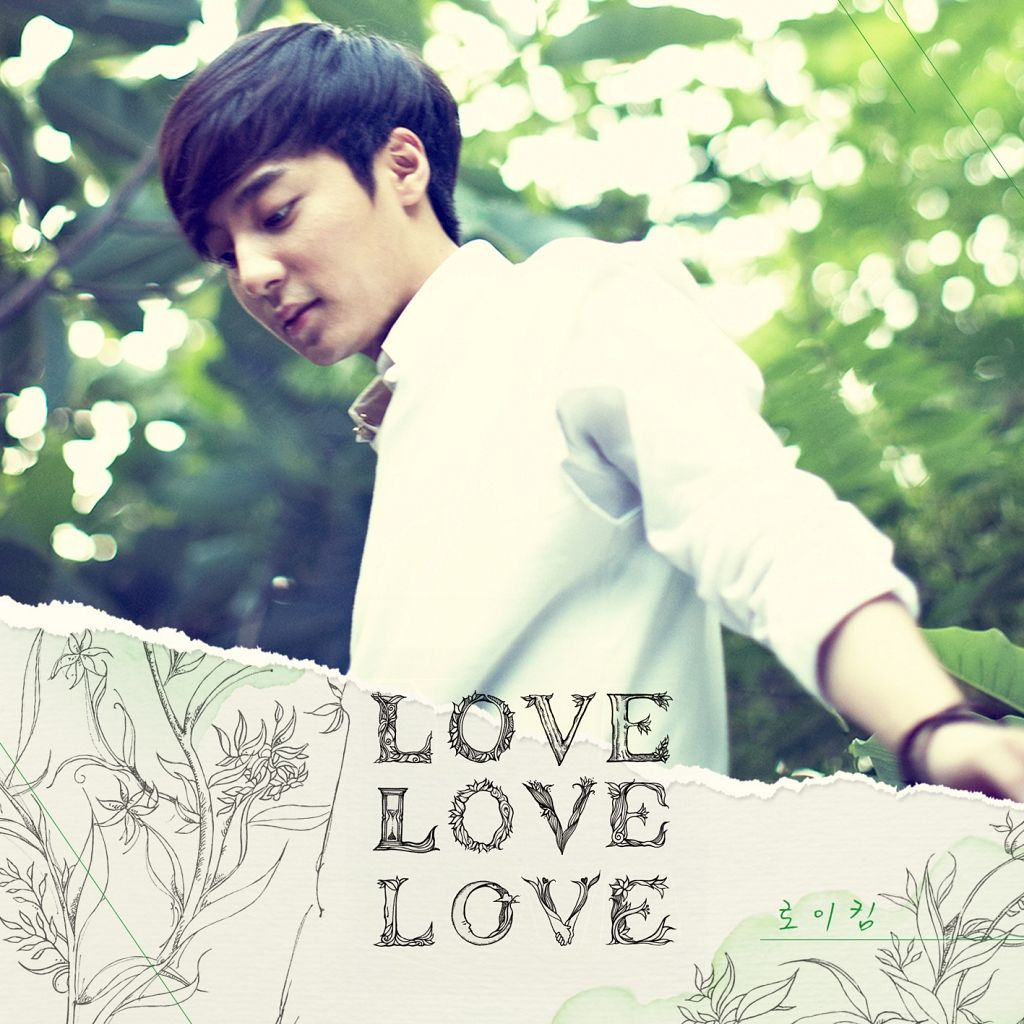 [Album] Roy Kim   Love Love Love [VOL. 1]