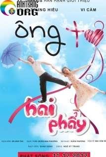 C394ng-TC6A1-Hai-PhE1BAA9y-2012